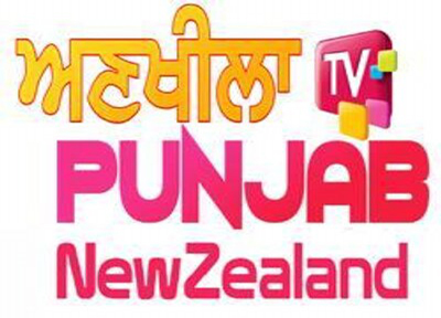 ankhila punjab tv channel logo