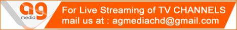 ag media banner advertisement