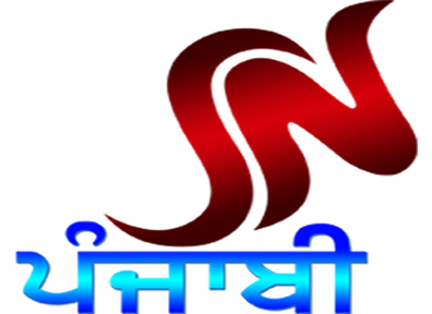 sn punjabi tv channel watch online