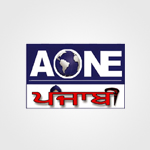 aone punjabi channel logo