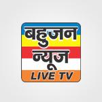 bahujan news channel logo