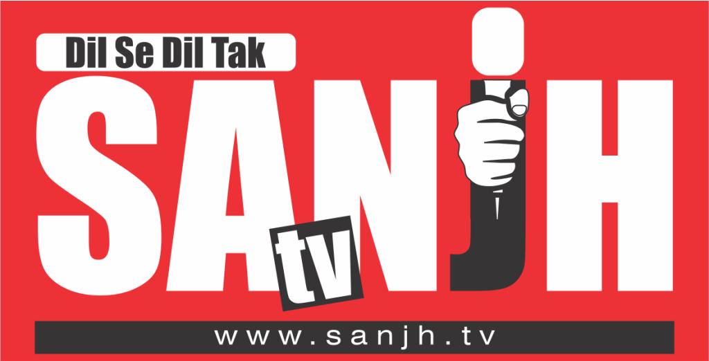 Sanjh_Logo
