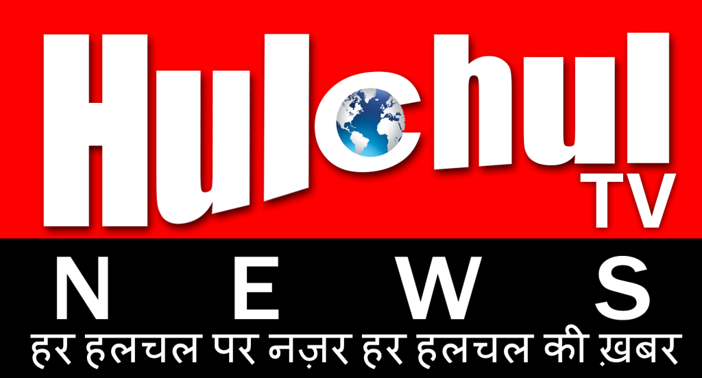 Hulchul News TV Channel