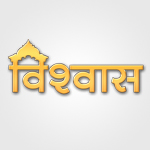 vishwaas channel logo