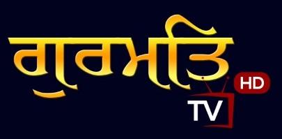 gurmat tv hd logo